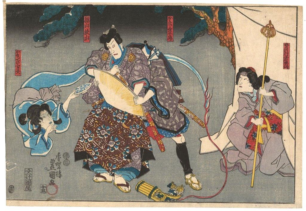 September-Selection-17-Left-to-right-Ichikawa-Kodanji-IV-as-the-ghost-of-Okiku-Ichikawa-Danjuro-VIII-as-Yokoyam…-